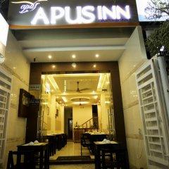 Отель Apus Inn питание