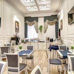Grada Boutique Hotel питание фото 2