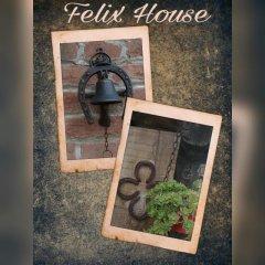 Отель Felix House Стандартный номер фото 4