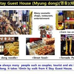 Отель 24 Guesthouse Myeongdong Center развлечения