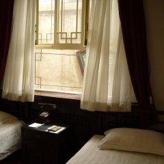 Отель Lu Song Yuan Китай, Пекин - отзывы, цены и фото номеров - забронировать отель Lu Song Yuan онлайн комната для гостей фото 3