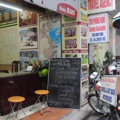 Viet Fun Hotel Ханой гостиничный бар