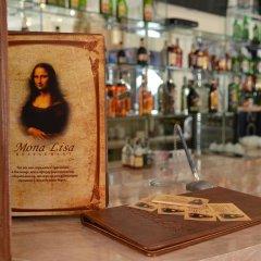 Гостиница Mona Lisa гостиничный бар