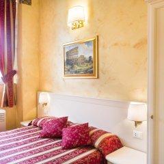 Отель Domus Trevi 3* Стандартный номер с различными типами кроватей фото 13