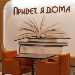 Отель Привет, я дома! Нижний Новгород с домашними животными