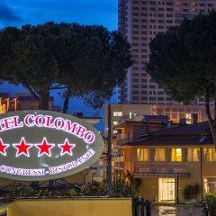 Cristoforo Colombo Hotel 4* Стандартный номер с различными типами кроватей фото 9
