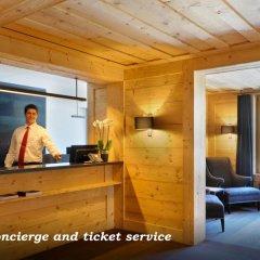 Hotel Arc En Ciel удобства в номере