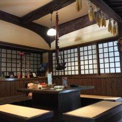 Отель Seifuso Минамиогуни гостиничный бар