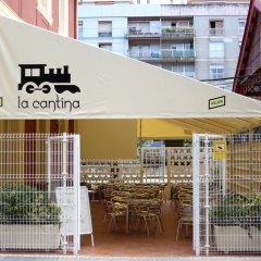 Hotel Terminus Сан-Себастьян питание фото 3