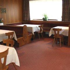 Отель Garni Pöhl Тироло питание фото 2