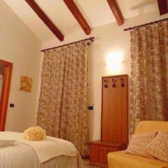 Отель Casa Gaia 2* Стандартный номер с различными типами кроватей