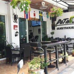 Отель Datomas Guest House