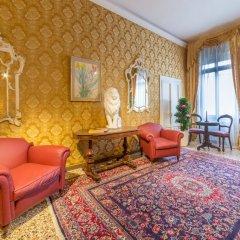 Отель Friendly Venice Suites Италия, Венеция - отзывы, цены и фото номеров - забронировать отель Friendly Venice Suites онлайн комната для гостей