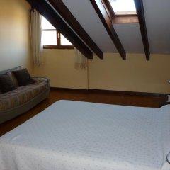 Отель Fuente De Somave комната для гостей