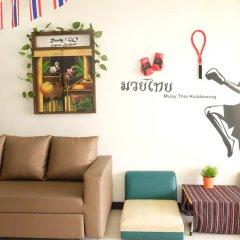 Отель Bann Sabai Rama Iv 3* Стандартный номер фото 2