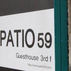 Отель Patio 59 Hongdae Guesthouse Южная Корея, Сеул - отзывы, цены и фото номеров - забронировать отель Patio 59 Hongdae Guesthouse онлайн интерьер отеля фото 2