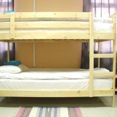 Kazan-OK - Hostel детские мероприятия
