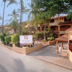 Margaritas Hotel & Tennis Club фото 6