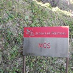 Отель Casa de Mos фото 2