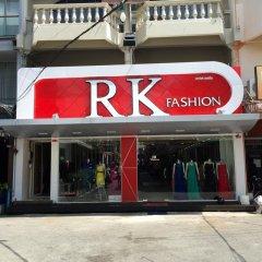 Отель RK Boutique банкомат