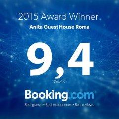 Отель Anita Guest House Roma Италия, Рим - отзывы, цены и фото номеров - забронировать отель Anita Guest House Roma онлайн спортивное сооружение