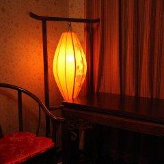 Palace Hotel Forbidden City удобства в номере