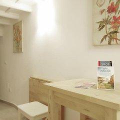 Отель Via Del GesÙ Holiday Home Рим удобства в номере
