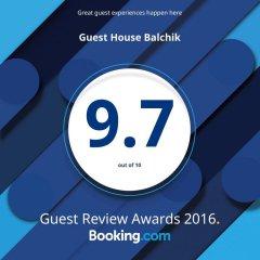 Отель Guest House Balchik Болгария, Балчик - отзывы, цены и фото номеров - забронировать отель Guest House Balchik онлайн с домашними животными