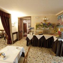 Hotel Mercurio питание фото 3