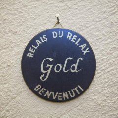 Отель Le Relais du Relax Аоста приотельная территория