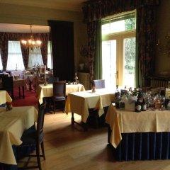 Отель Pannenhuis питание фото 2