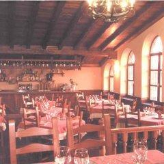 Отель Cueva Restaurante Itariegos гостиничный бар
