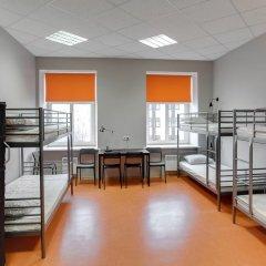 Hostel At Liberty в номере фото 2
