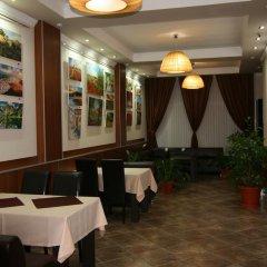 Гостиница Аранда в Сочи отзывы, цены и фото номеров - забронировать гостиницу Аранда онлайн питание фото 3