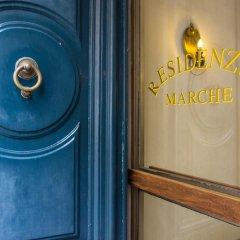 Отель Suite Dream in Rome Италия, Рим - отзывы, цены и фото номеров - забронировать отель Suite Dream in Rome онлайн интерьер отеля