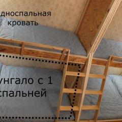 Гостиница Antre na Fontanke Hostel в Санкт-Петербурге 6 отзывов об отеле, цены и фото номеров - забронировать гостиницу Antre na Fontanke Hostel онлайн Санкт-Петербург спа