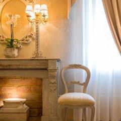 Отель Ca Maria Adele 4* Полулюкс с двуспальной кроватью фото 21