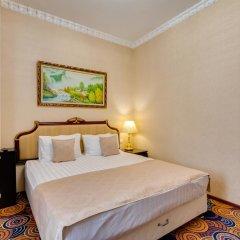 Спа Отель Внуково Люкс с различными типами кроватей фото 5