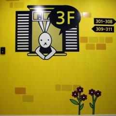 Отель 24 Guesthouse Namsan Южная Корея, Сеул - отзывы, цены и фото номеров - забронировать отель 24 Guesthouse Namsan онлайн интерьер отеля фото 3