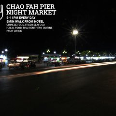 Отель Krabi City Seaview Краби парковка
