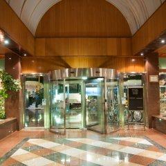 Отель Blue Sea Costa Bastián спа фото 2