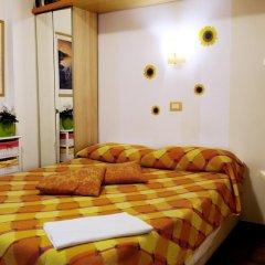 Отель Rhome86 3* Стандартный номер с различными типами кроватей фото 7