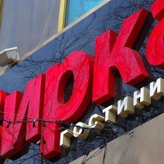 Гостиница Zirka Hotel Украина, Одесса - - забронировать гостиницу Zirka Hotel, цены и фото номеров помещение для мероприятий
