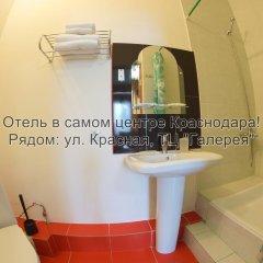 Гостиница Императрица Номер Комфорт с разными типами кроватей фото 35