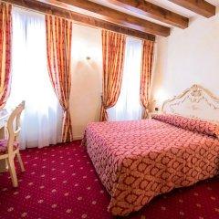 Отель Ca Zose 3* Стандартный номер с различными типами кроватей фото 6