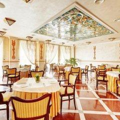 Гостиница Европа фото 10