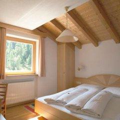 Отель Residence Aster Стельвио комната для гостей фото 3