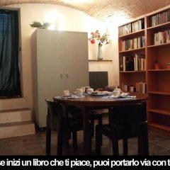 Отель All' Ombra del Portico Италия, Болонья - отзывы, цены и фото номеров - забронировать отель All' Ombra del Portico онлайн развлечения