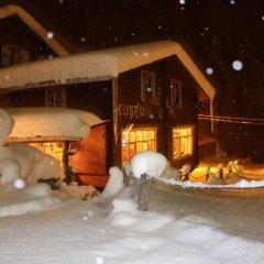 Kuspuni dag evi Турция, Чамлыхемшин - отзывы, цены и фото номеров - забронировать отель Kuspuni dag evi онлайн спа