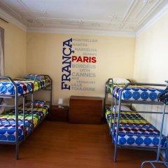 Отель Tagus Home Стандартный номер с различными типами кроватей фото 2